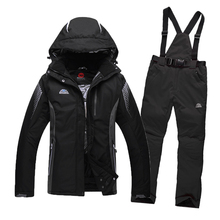 Free Shipping 2016 Men's Ski Suit Waterproof Windproof Ski Jacket + Trousers Thicken Warm Clothing Pants Men Snowboard Mountaine
