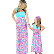 Summer Mom And Daughter Dress Girl Striped Clothing Women Long Family Look Bohemian Beach Matching Mother Daughter Dress Maxi(China)