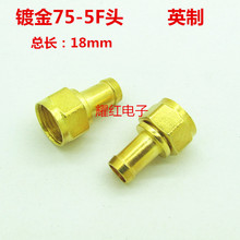 1pcs Gold-plated Inch 75 5 F Head Cable Connector Connect Plug-in Unit Inch Set Top Box Satellite Joint