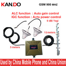 IGC+Auto Gain Control GSM booster display gain 65dbi GSM repeater GSM 900mhz booster kits w/ 9 dbi yagi antenna 21M cable