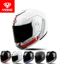 2017 New YOHE undrape face motorcycle helmet Flip Up motorbike helmets ABS knight moto open face helmets black lens visor YH-973