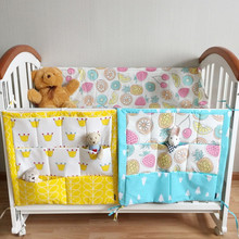 Baby Cot Bed Hanging Storage Bag Crib Organizer Toy Diaper Pocket for Crib Bedding Set Bed Bumper 54*59cm LA878874(China)