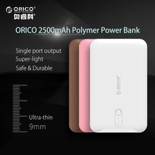 ORICO 2500mAh Portable Power Bank Mobile PhoneExternal Backup Battery Charger Led Single USB Powerbank for Smart Phones