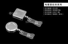 Wholesales High Qaulity Silver  Retractable ID Badge Holder Reel  (SD-P12) Round Shape and Square Shape option!!!   12PCS/LOT