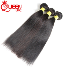 Queen Like Hair Products 1 Bundle Piece 100% Human Hair Weave Bundles Non Remy Color 1b Brazilian Straight Hair Bundles(China)
