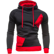 2017 Hot Sale Winter Autumn Mixed Colors Hoodies Men Fashion Pullover Sportswear Sweatshirt Men'S Tracksuits