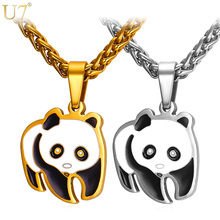 U7 Giant Panda Charm Necklace Lovely Cute Animal Silver/Gold Color Stainless Steel Pendant & Chain Gift For Women Jewelry P902(China)