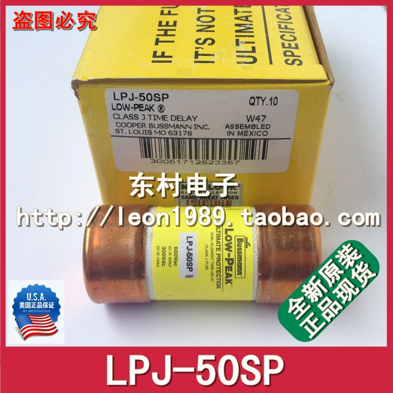 US imports BUSSMANN LOW-PEAK fuse fuse LPJ-50SP 50A 600V<br>
