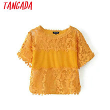 Tangada Sweet Lace Blouse Women Shirts Hole Out Summer Short Sleeve Vintage Ladies Cropped Shirt Yellow Black Casual Tops OZ06(China)