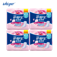 Soft Cotton Sanitary Napkin Whisper Ultra Thin Scented Women Sanitary Pads Day&Night 284mm Heavy Flow 10pads*4(China)
