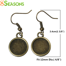 8SEASONS Earring Hooks Round Antique Bronze Cabochon Setting(Fits 12mm Dia) 3.4cm x 1.4cm,25 Pairs (B36071)