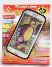 Talking Masha and Bear Learning & education Russian Language Baby Mobilephone Electronic kid's Toy phone With original box(China)