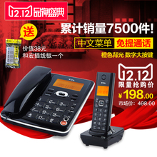 Brand TCL-D60 telephone cordless phone household fitted wireless New Antique telefono fijo machine telephone
