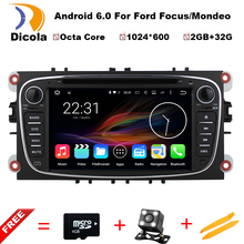 2G RAM+32G ROM Android 6.0 Octa Core Car DVD Multimedia Player For FORD/Focus/S-MAX/Mondeo GPS RDS BT Maps Stereo Head Unit