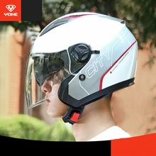 2017 summer New Knight protection YOHE opens face motorcycle helmets YH-868 3/4 Motorbike helmets Made of ABS size M L XL XXL