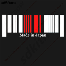 New 9x25cm Made in Japan Flag Bar Code Car Stickers PVC Decal Styling For TOYOTA NISSAN HONDA SUBARU MAZDA MITSUBISI SUZUKI(China)