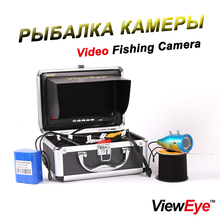 "ViewEye Original 7"" Video Fish Finder 1000TVL Lights Controllable Underwater Fishing Camera Kit Ice Lake Under Water fish cam"