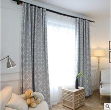 Modern Polyester/Cotton Decoration Full Light Shading Blackout Curtains Drapes For Living Room French Window Curtains