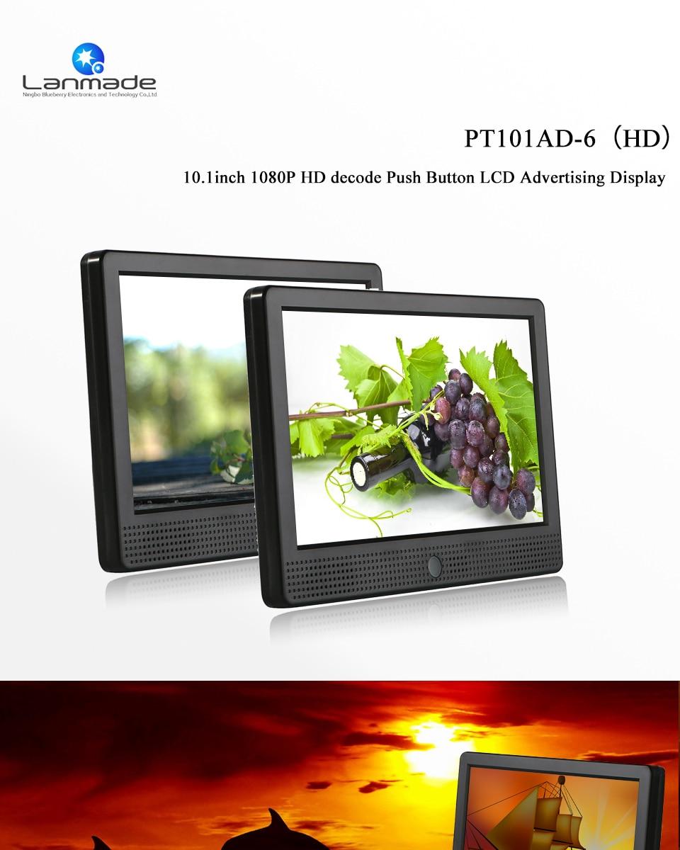 PT101AD-6(B,)_01