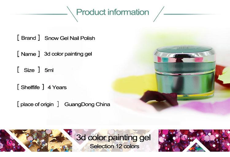 3d color-painting gel (1)
