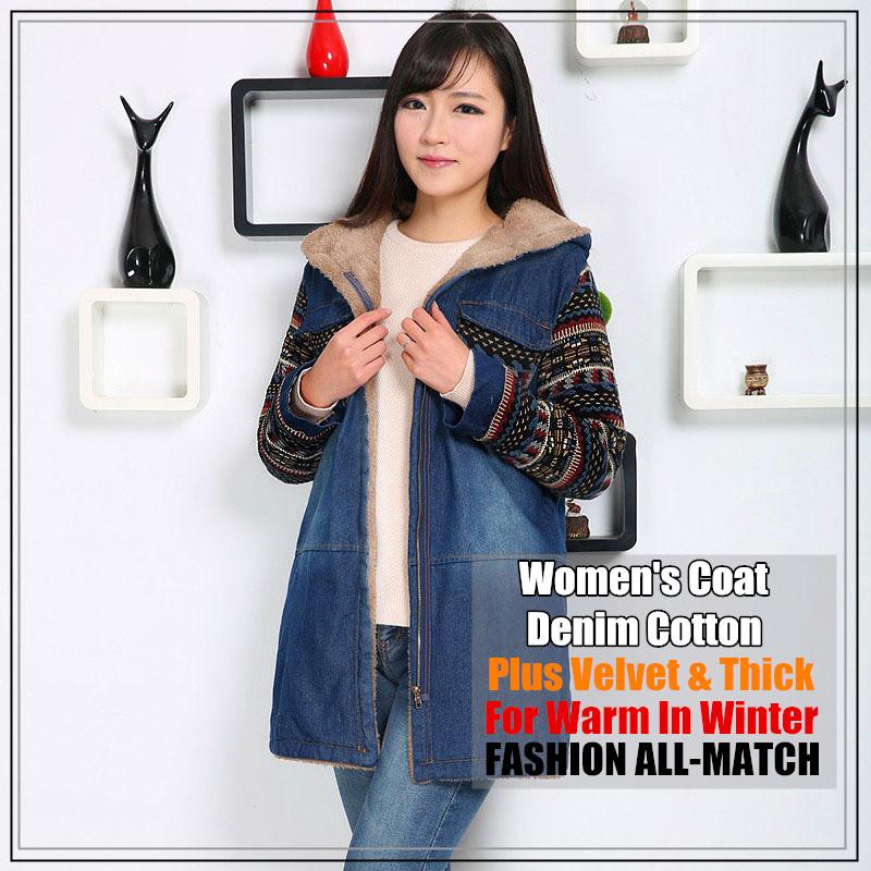 معطف الشتاء فضفاض 1