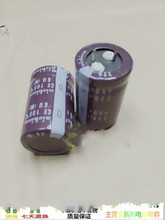 2PCS Cow foot 450V 220UF volume 25X40 electrolytic capacitor Specially designed for power amplifiers