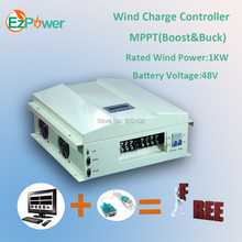 1KW 48V MPPT wind intelligent charge controller(Boost & Buck), LCD display, RS communication