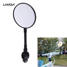 Mountain Road Bicycle Rear View Mirror Shatterproof & High-strength ABS MTB Bike Mirror Reflective Cycling Safety Flat Mirror(China)