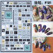 UPRETTEGO SUPER THIN SELF ADHENSIVE 3D NAIL ART NAIL SLIDER STICKER SMILING FACES WAVE BRAND TAG WINTER FLOWER F121-130(China)