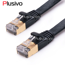 10M 33Feet High Performance Flat CAT7 Shielded Ethernet RJ45 network Cable Black Color(China)