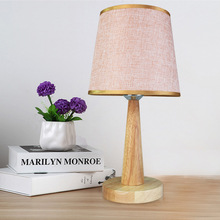 Wood color household desk lamp bedroom table lamp table lights minimalist and elegant style boutique natural oak