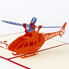Hot Hot 3D Paper Laser Cut Carving Cool Helicopter PostCard Greeting Cards Business Party Invitation Card Children Creative Gift(China)