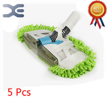 5Pcs High Quality Universal Vacuum Cleaner Accessories Floor Brush Smart Care Brush 32mm Household Vacuum Cleaner Head