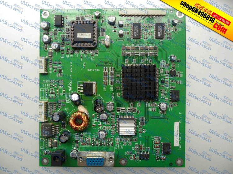 Free shipping   VE700 / logic board PWB-5429 driver board<br><br>Aliexpress