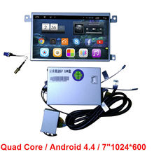 1024*600 Quad Core Android 4.4 CAR Radio DVD GPS Navigation For AUDI Q7 2005 2006 2007 2008 2009 AUDI A6L  2008-2011 WIFI 3G DVR