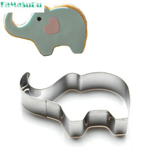 1pcs Animal ELEPHANT Shape Metal Cutter Cookie Aluminium Alloy Cake Mould, Decorating Kitchen DIY For Making Cupcake/Fondant