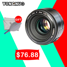 YONGNUO YN50mm f/1.8 AF Lens YN50 Aperture Auto Focus YN50mm F1.8 EF Lens EF Mount for Nikon Cameras as AF-S 50mm 1.8G With Gift