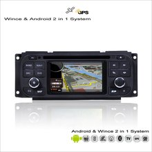 For Dodge Caravan / RAM / Nero 2001~2007 - Car Android Multimedia Radio CD DVD Player GPS Navi Map Navigation Audio Video Stereo