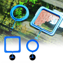 Suspension Fish Feeder Aquarium Fish Feed Tool Fish Food Circle Round Square Two Size Wholesale Worldwide Strong Sucker Chuck 3(China)