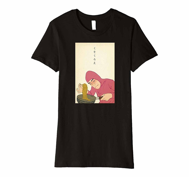 73873d5a671 Detail Feedback Questions about RAMEN ART WOOD STRANGE MAN JAPAN AESTHETIC  VAPORWAVE OTAKU Print T Shirt Women S T shirt Punk 2018 Ladies Fashion Top  Tee on ...