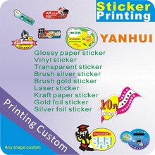 gold foil adhesive sticker label printing custom(China)