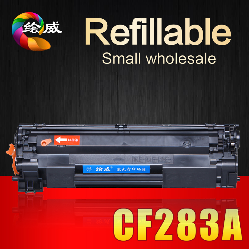 CF283A 283A 283 83A compatible toner cartridge for HP Laserjet pro M127NF M126NF M125NW M125 M126 M127 M128 M201 M225 Series <br><br>Aliexpress