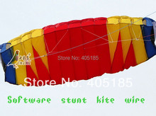 FIRE-WIRE SOFTWARE PROFESSIONAL LEVEL TRAINER TRACTION POWER KITE SURFING / WHOLESALE PRICE