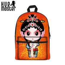 HUE MASTER 15 inch children backpack Chinese elements boys girls general backpack students school bags notebook computer bags