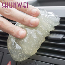Tiptop Hot Sale Car Glue Gum Gel Air Conditioner Outlet Vent Interior Dust Dirt Cleaner_KXL0503(China)