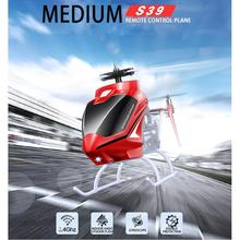 Buy Syma S39 Syma S39-1 Remote Control Drone LED RC Helicopter GYRO Crash Resistant Gift Toys Helicopter Alloy Air Plane Childre for $48.88 in AliExpress store