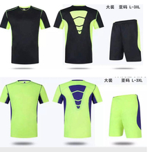 Black green Men soccer training kits Multicolor optional soccer training jerseys football team unifroms Quality camistas(China)