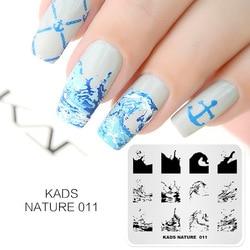 KADS стемпинг пластины для стемпинга 38 различный доступный дизайн штамп для стемпинга стемпинг для ногтей дизайн ногтей трафареты для ногтей...