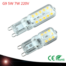 10PCS NEW g9 led 5W 7W AC 220V 230V 240V G9 lamp Led bulb SMD 2835 LED g9 light Replace 30/40W halogen lamp light