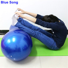 HOT Large 90*45cm Anti-Burst Yoga Ball Peanut Shape Fitness Exercise Health Sports Gym Colorful Durable Peanut ball pilates ball(China)